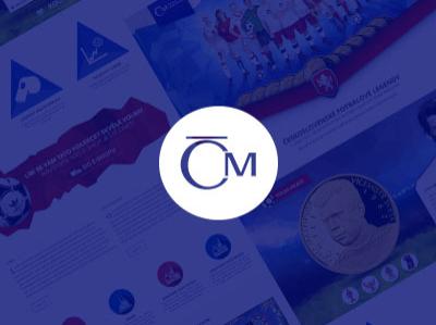 ČSFL – Landing Page